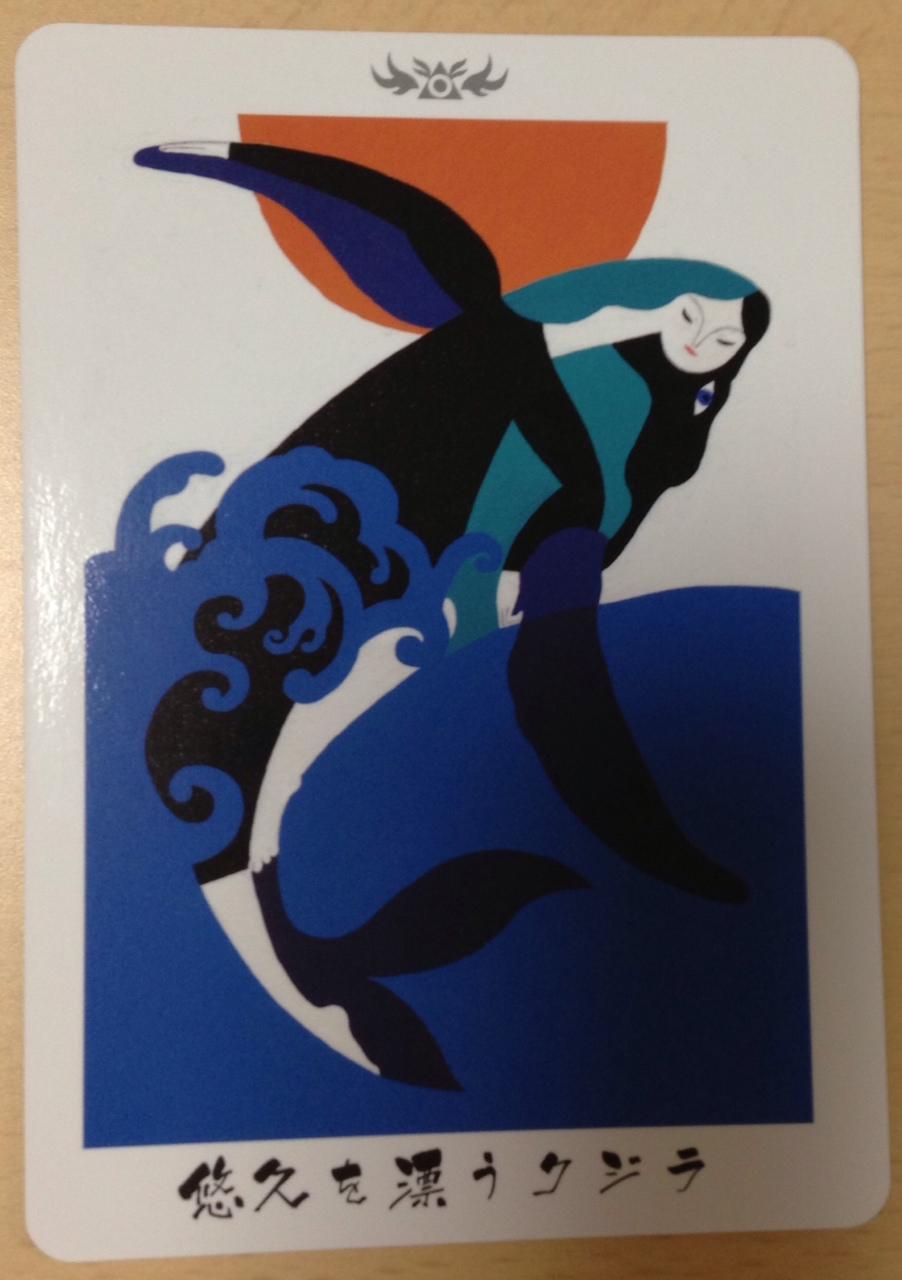 悠久を漂うクジラ
